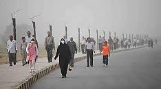 la città più inquinata del mondo