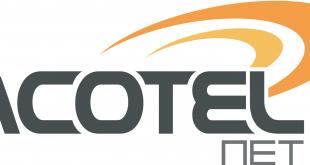 Acotel Net e il futuro dell'Energy Management